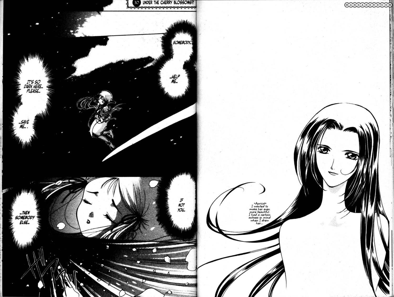 Bakuretsu Hunters 30 Page 1