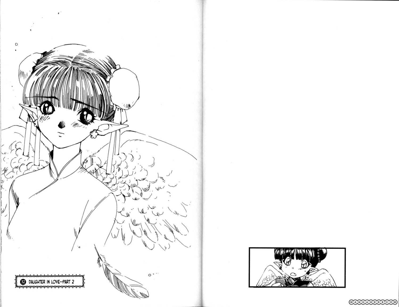 Bakuretsu Hunters 32 Page 1