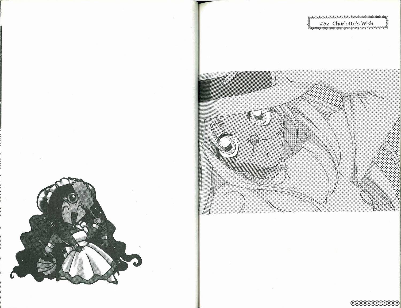 Bakuretsu Hunters 62 Page 1