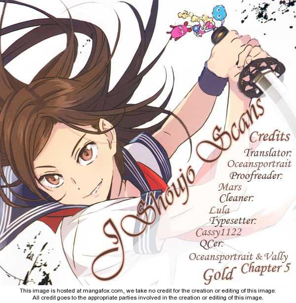 Gold (FUJITA Kazuko) 5 Page 1