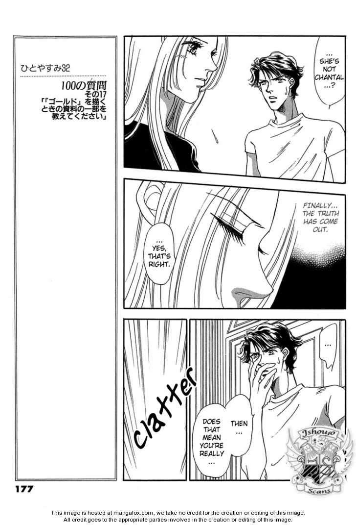 Gold (FUJITA Kazuko) 13 Page 3