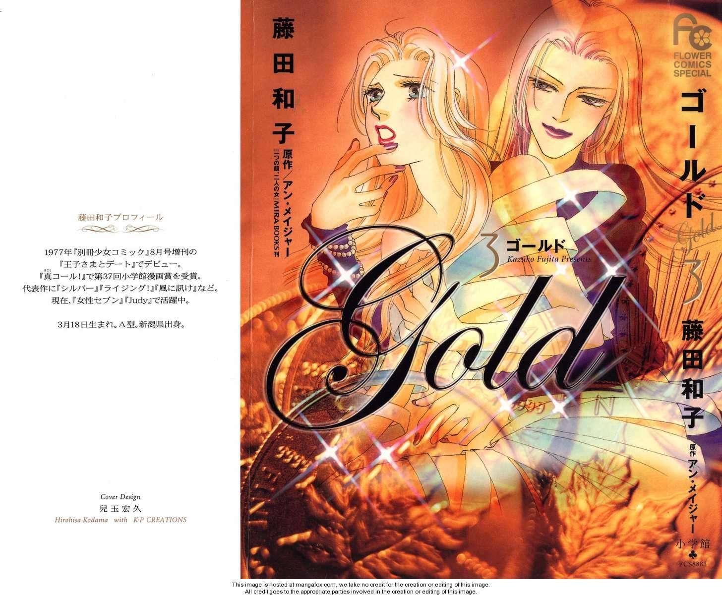 Gold (FUJITA Kazuko) 14 Page 2