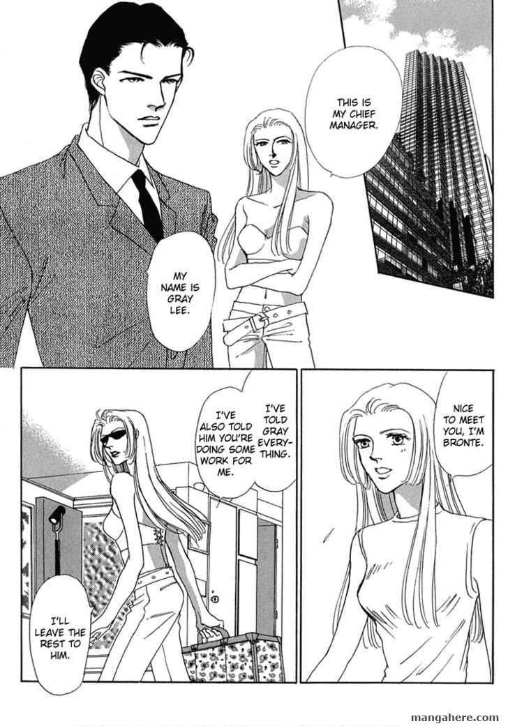 Gold (FUJITA Kazuko) 18 Page 2