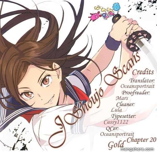 Gold (FUJITA Kazuko) 20 Page 1