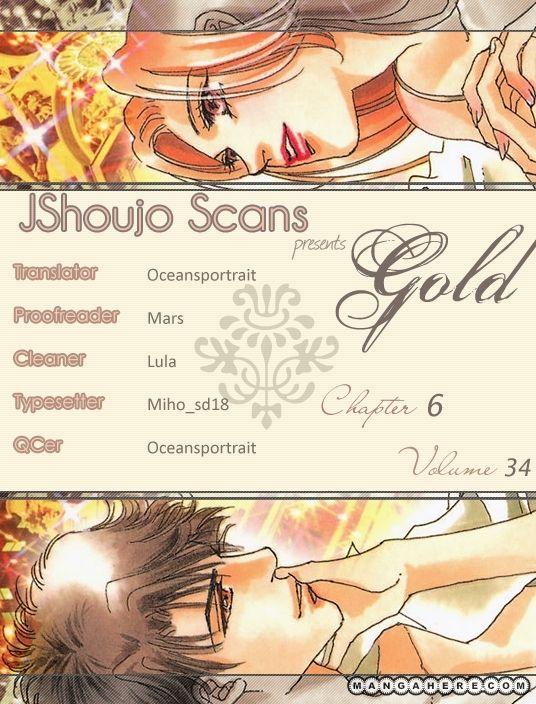 Gold (FUJITA Kazuko) 34 Page 1