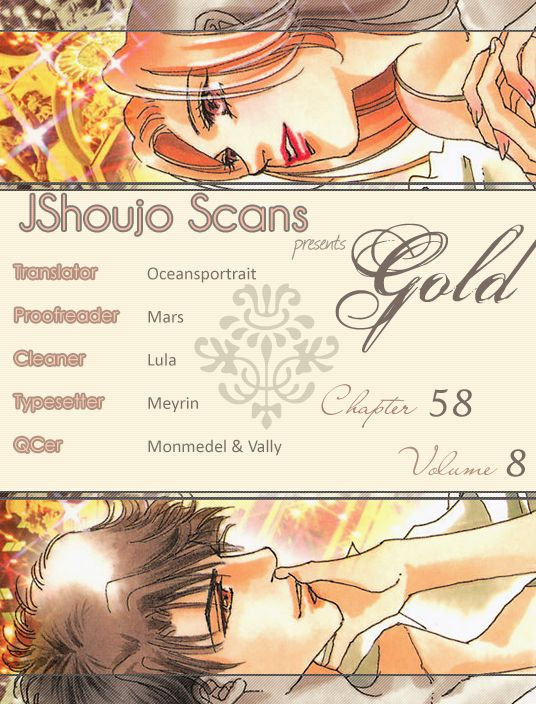 Gold (FUJITA Kazuko) 58 Page 1