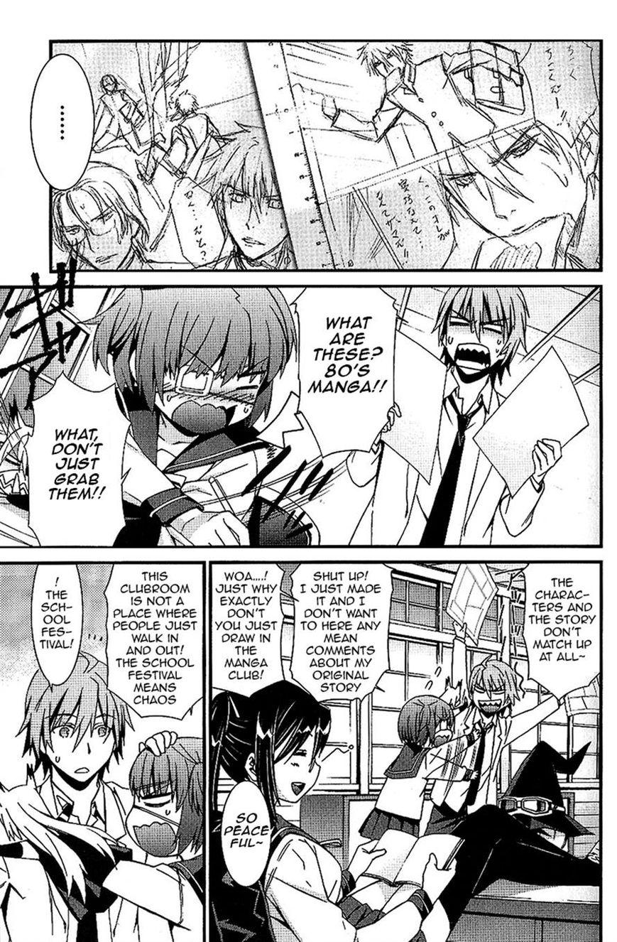 Mousou Kikou - Adolescence Avatar 4 Page 1