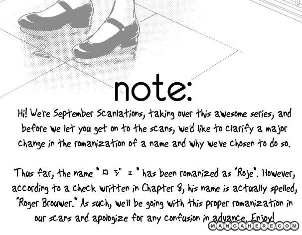 Michiru Heya 6 Page 1