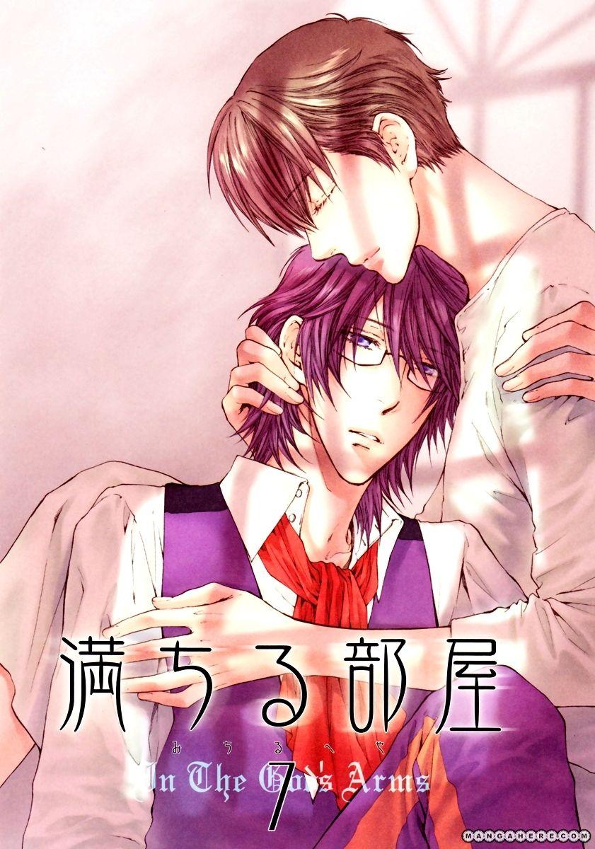 Michiru Heya 7 Page 2