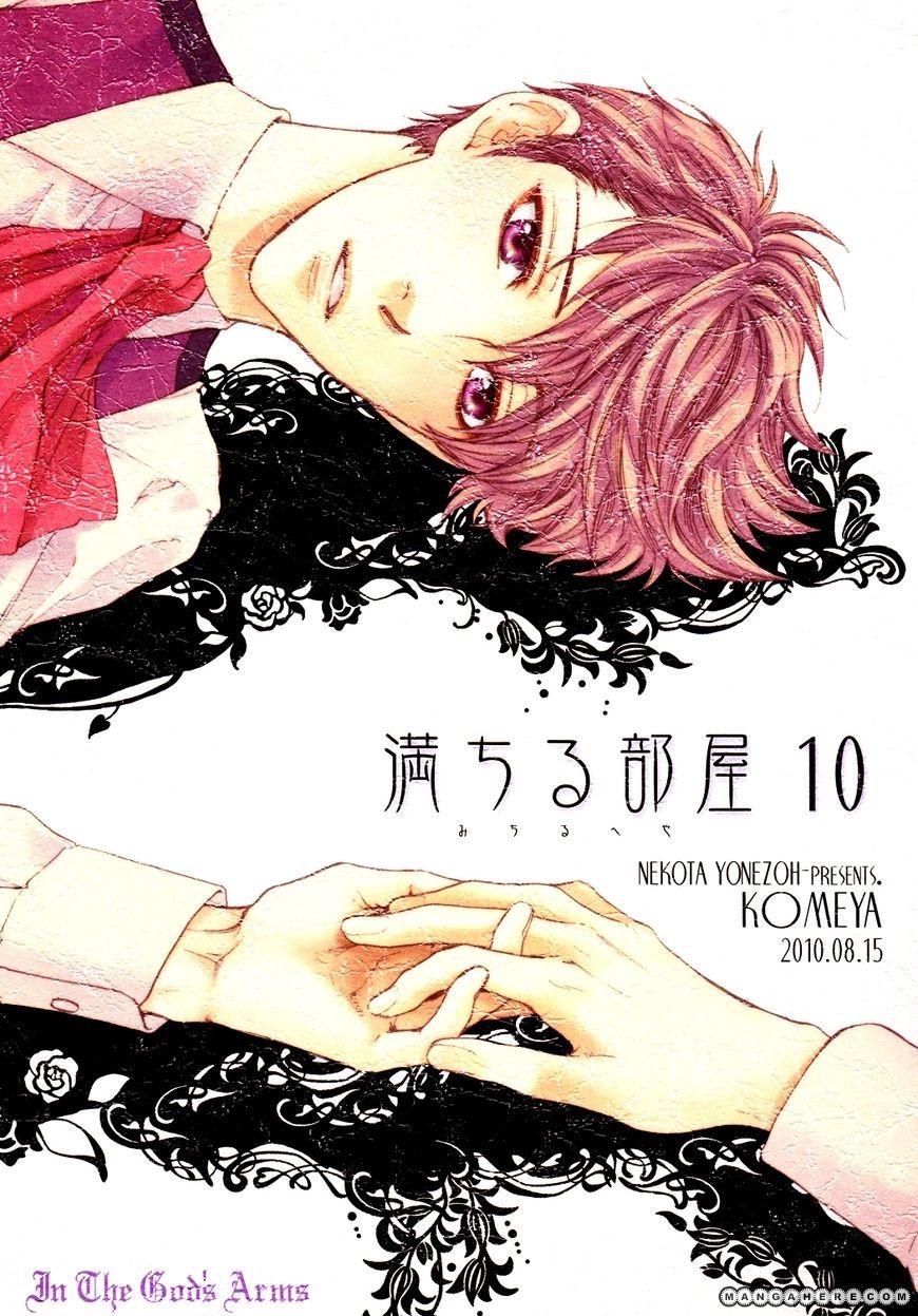 Michiru Heya 10 Page 2