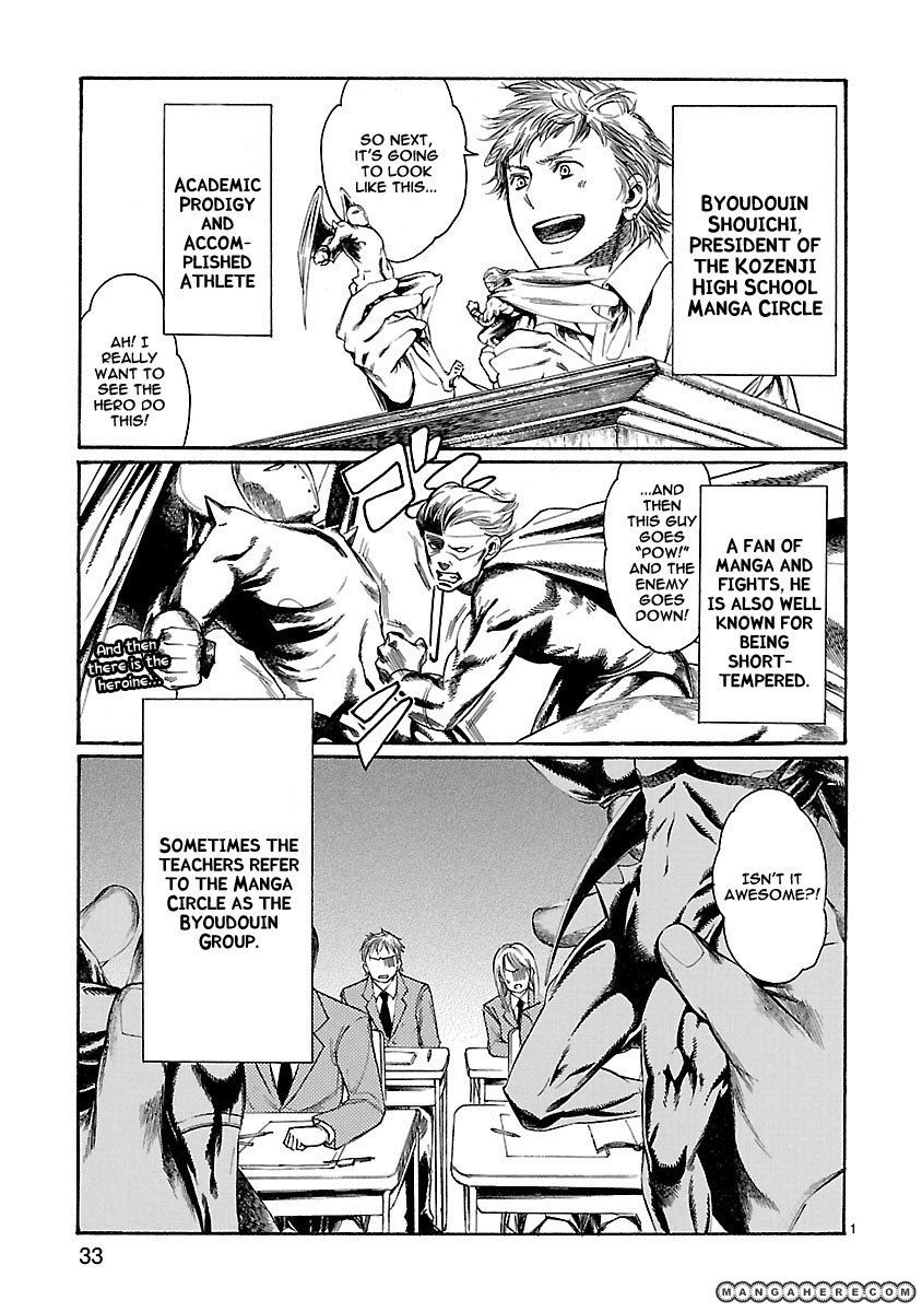 Young Gun Carnaval 11 Page 2