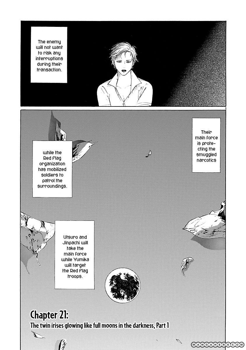 Young Gun Carnaval 21 Page 2