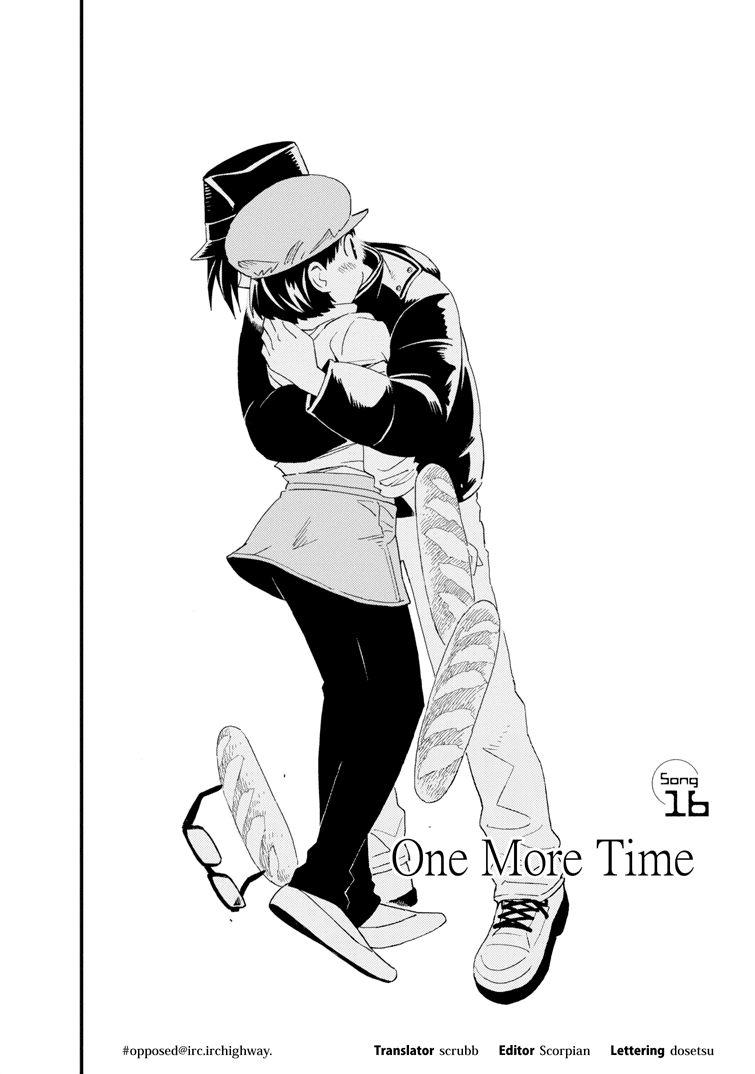 Boku to Watashi no Henai Jijou 16 Page 2