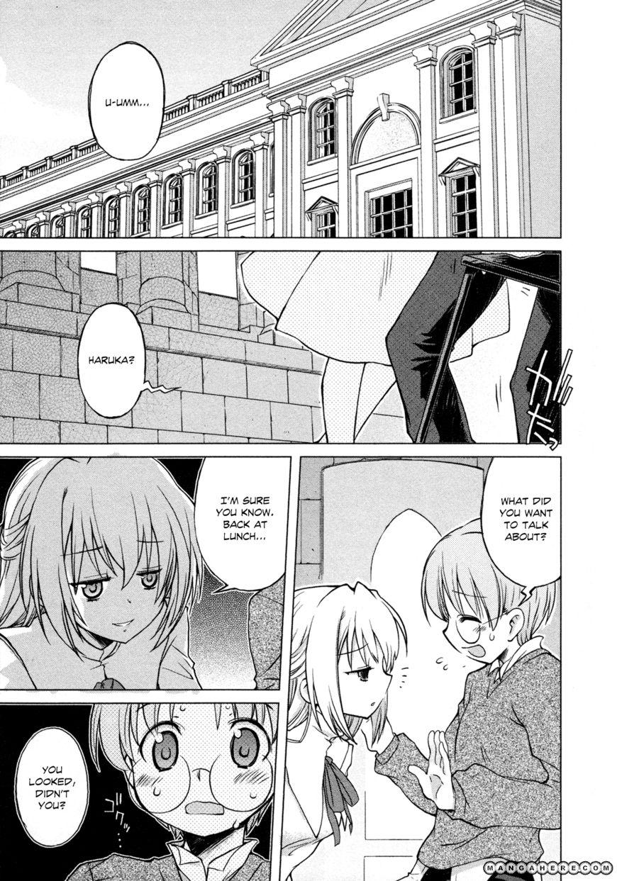 Ten yori Takaku 2 Page 1