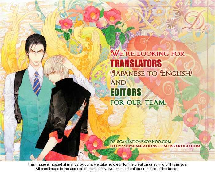 Koujitsusei no Tobira 6 Page 2