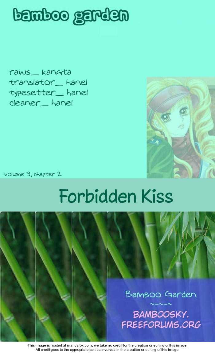 Forbidden Kiss 17 Page 1