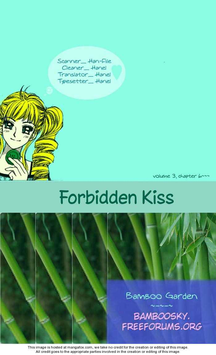 Forbidden Kiss 21 Page 1