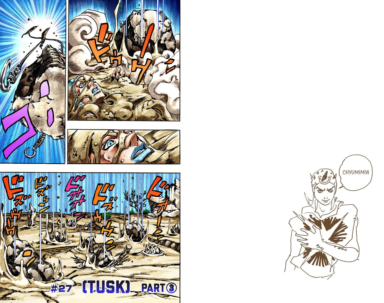Steel Ball Run 27 Page 1