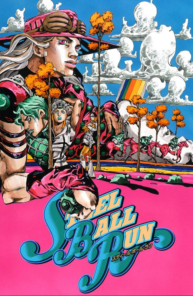 Steel Ball Run 31 Page 1