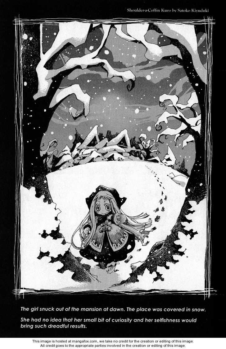 Hitsugi Katsugi no Kuro. - Kaichu Tabi no Wa 1.3 Page 1