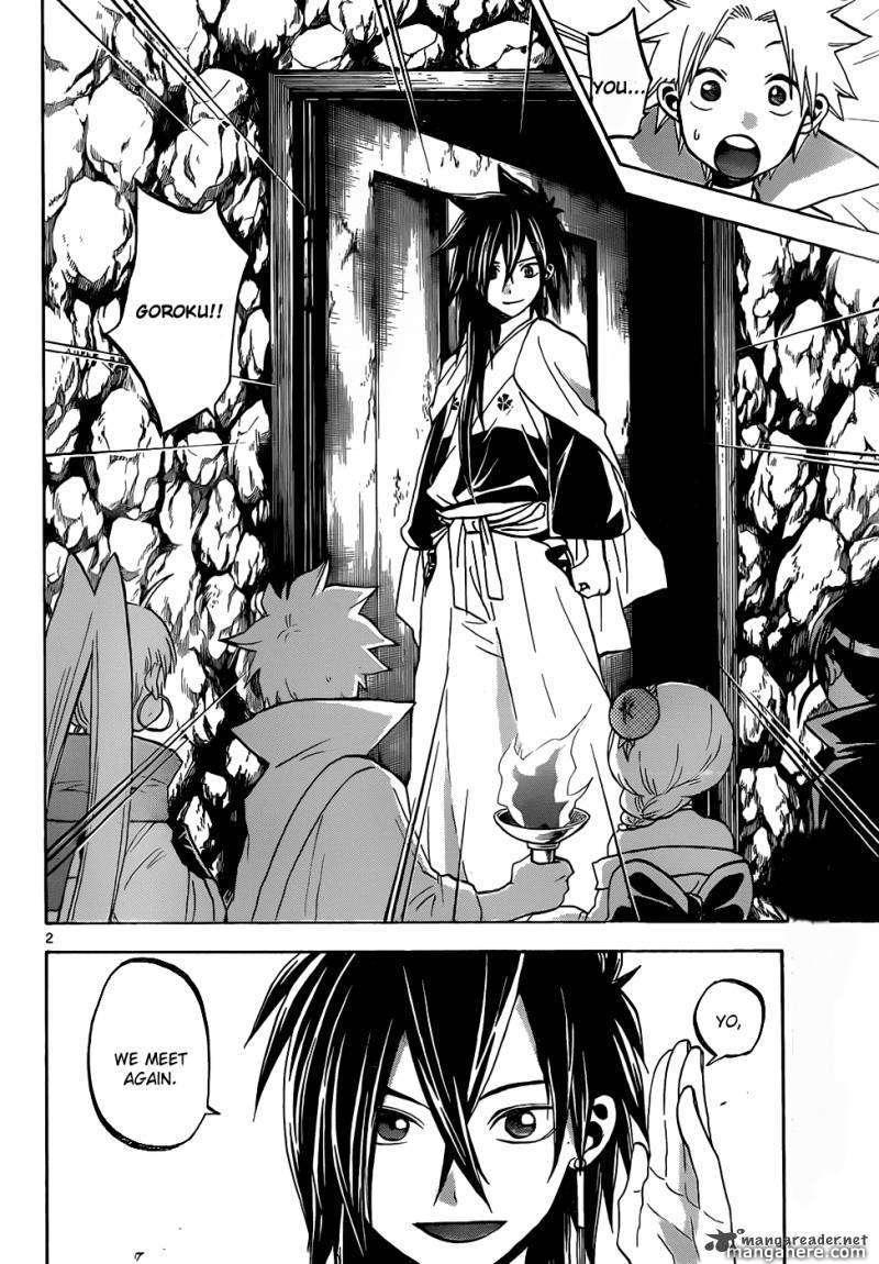 Kaitai Shinsho Zero 46 Page 3