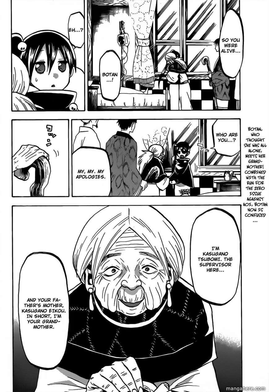 Kaitai Shinsho Zero 52 Page 3