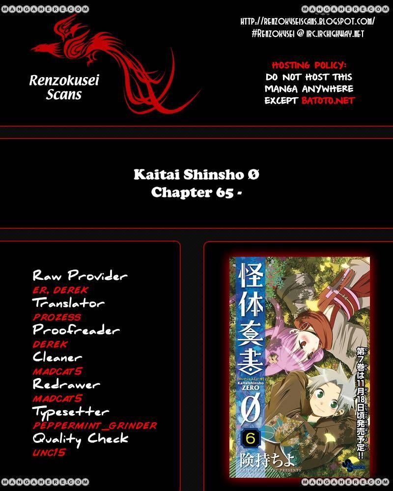 Kaitai Shinsho Zero 65 Page 1
