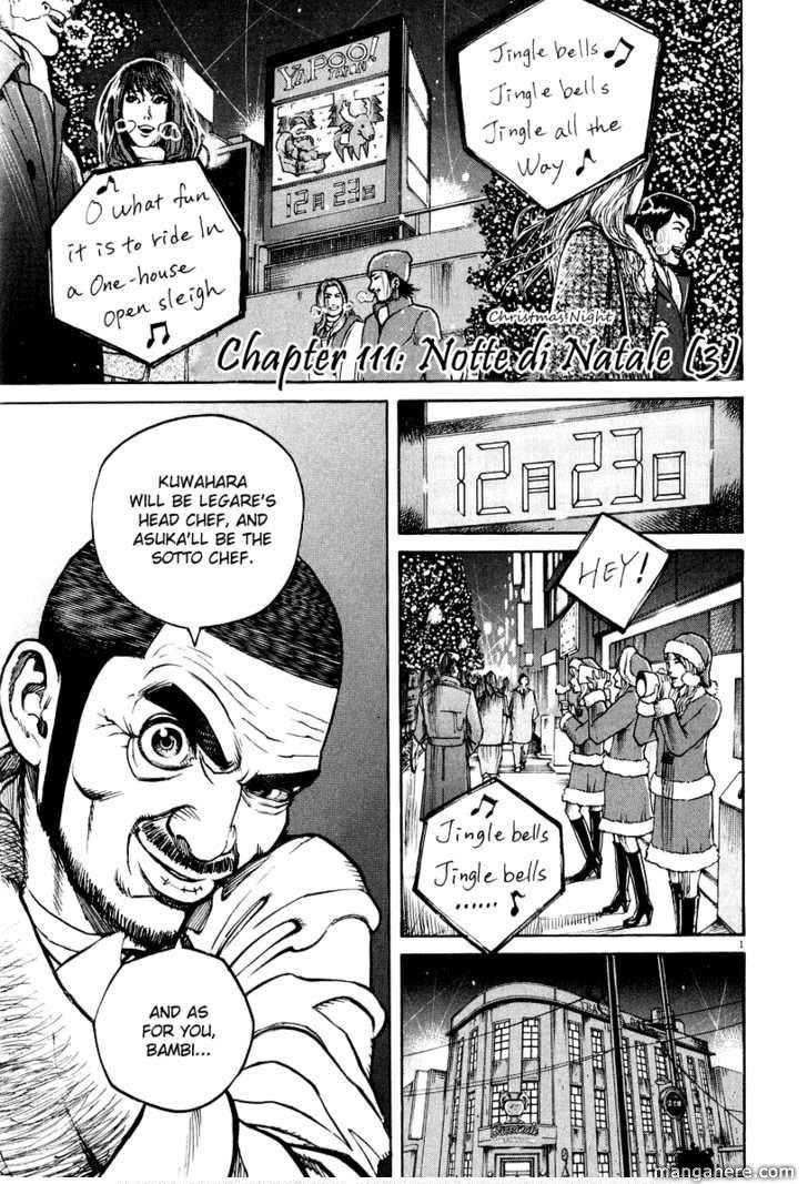 Bambino! 111 Page 1