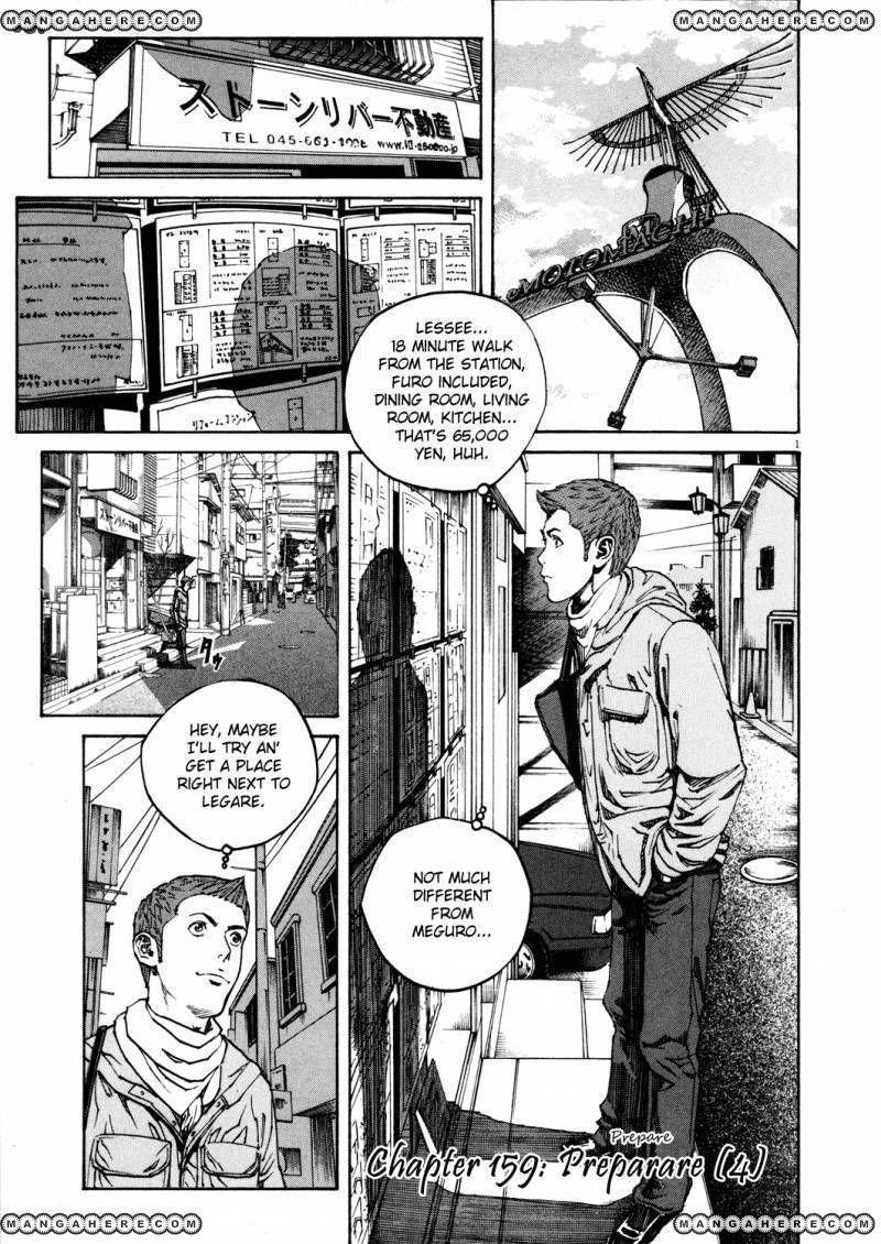 Bambino! 159 Page 1