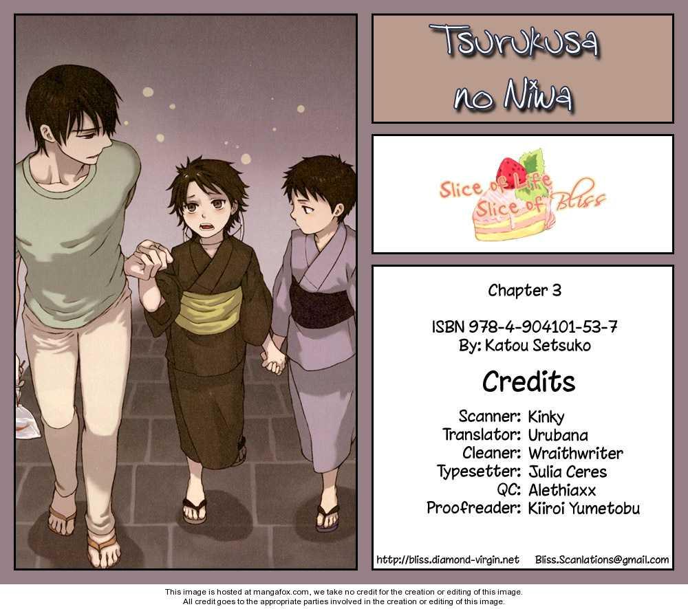 Tsurukusa no Niwa 3 Page 1