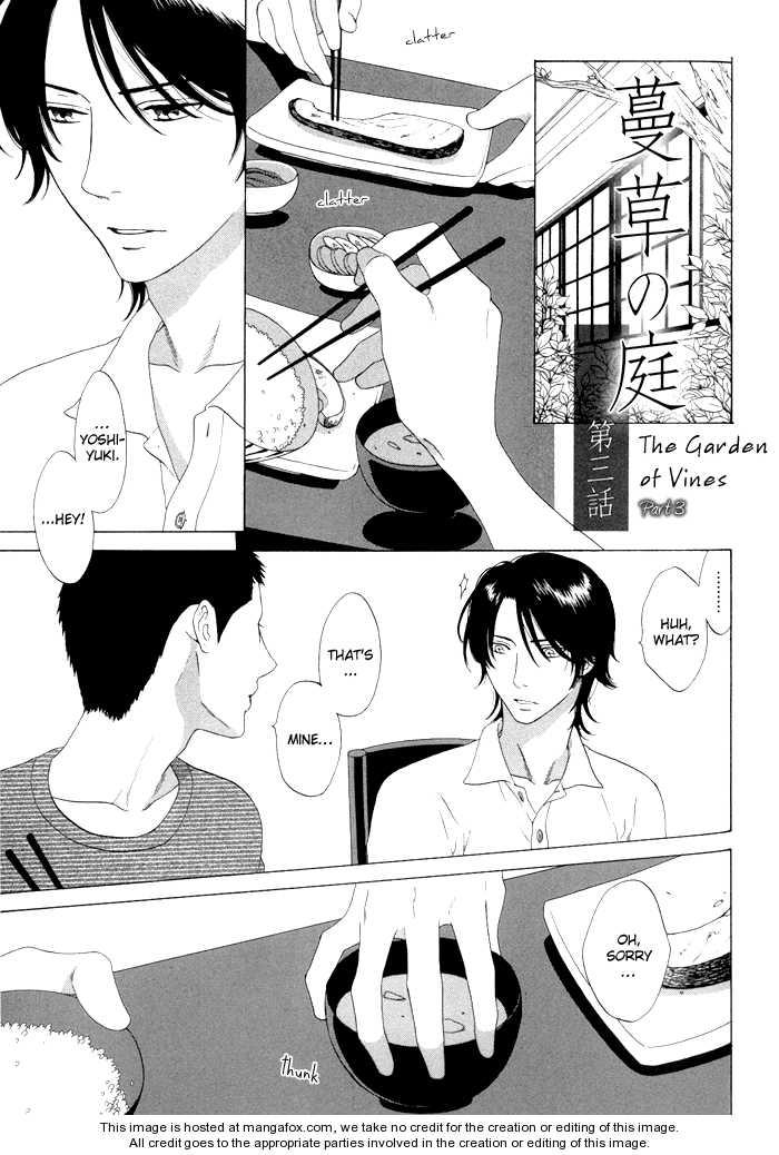 Tsurukusa no Niwa 3 Page 3