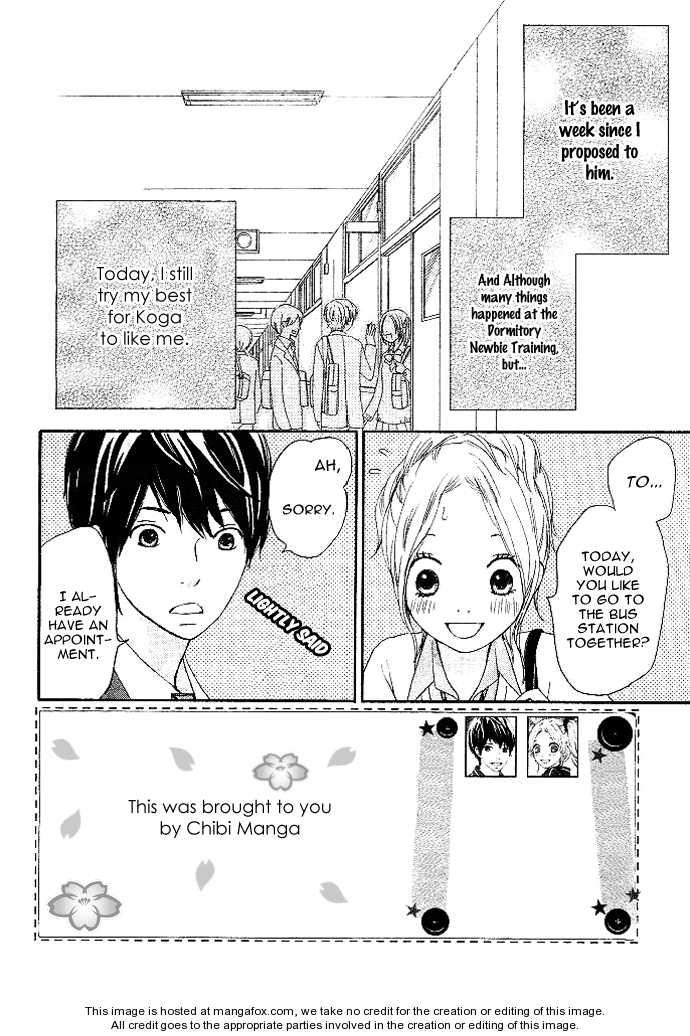 Kokoro Botan 3 Page 3