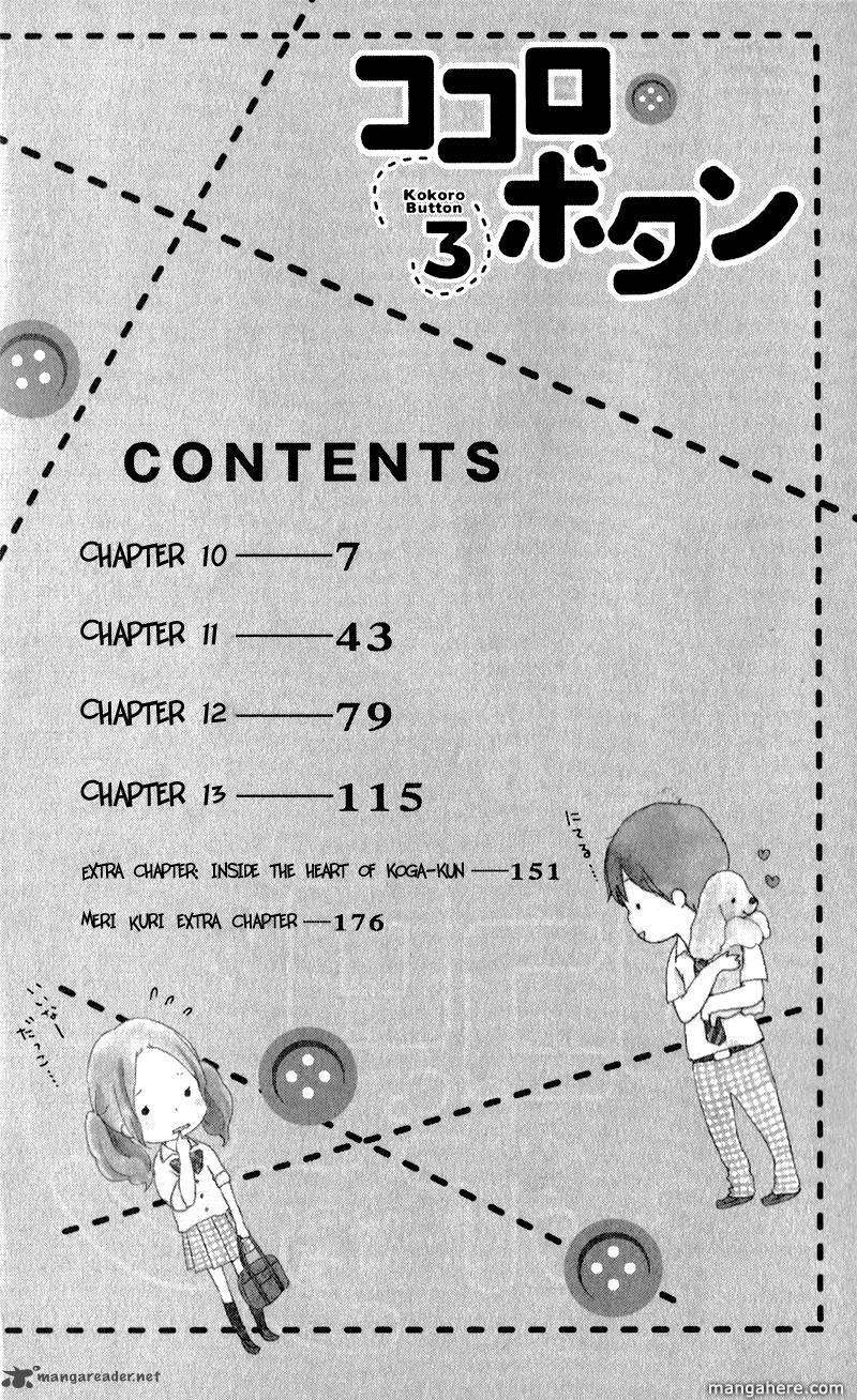 Kokoro Botan 10 Page 3
