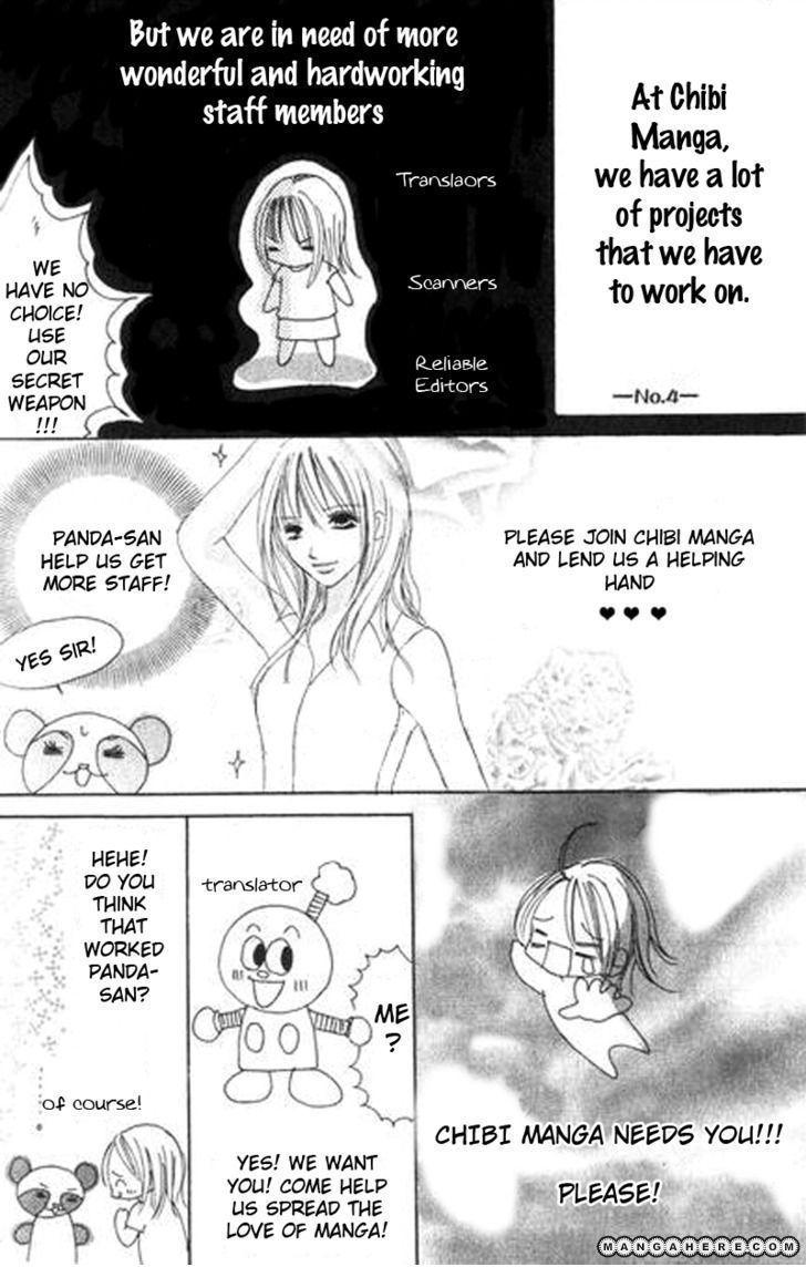 Kokoro Botan 13 Page 3