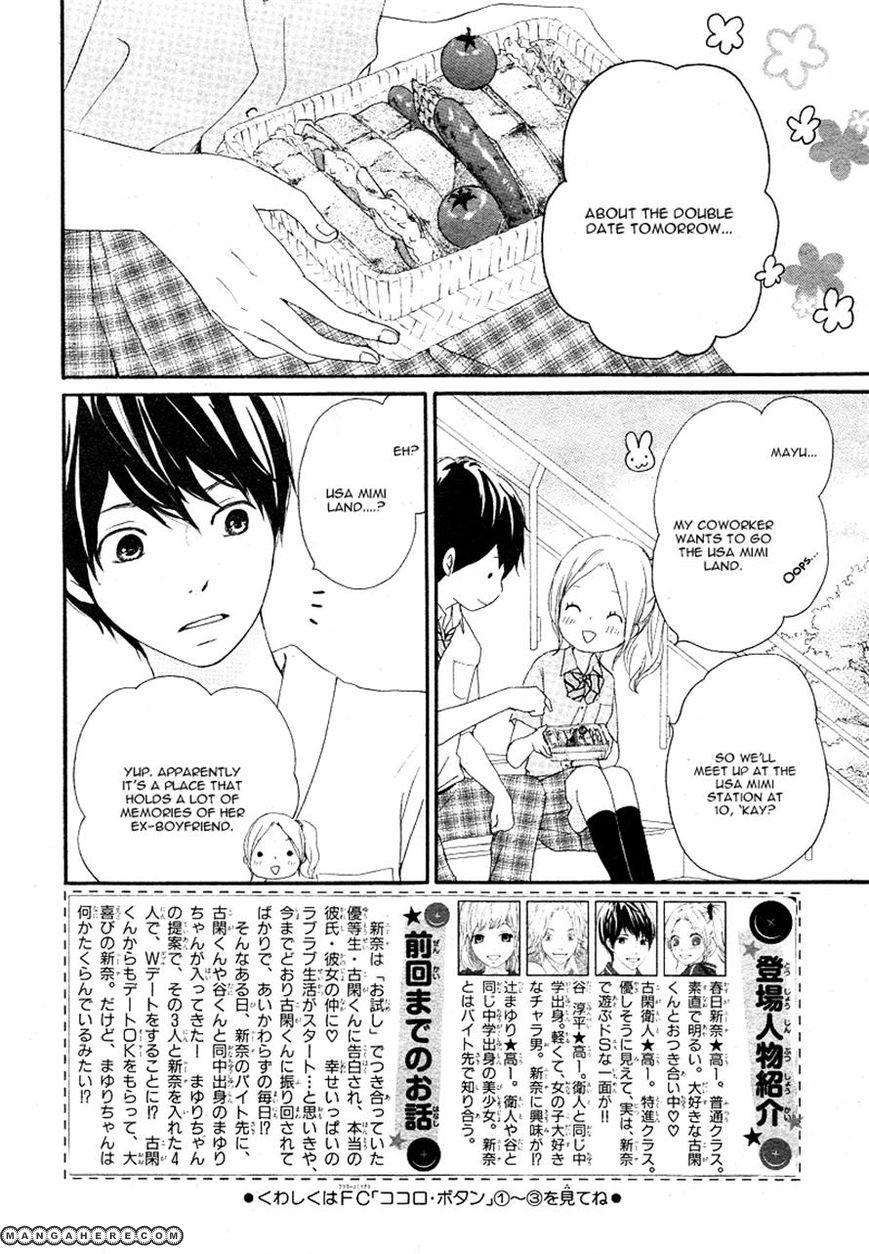 Kokoro Botan 17 Page 2