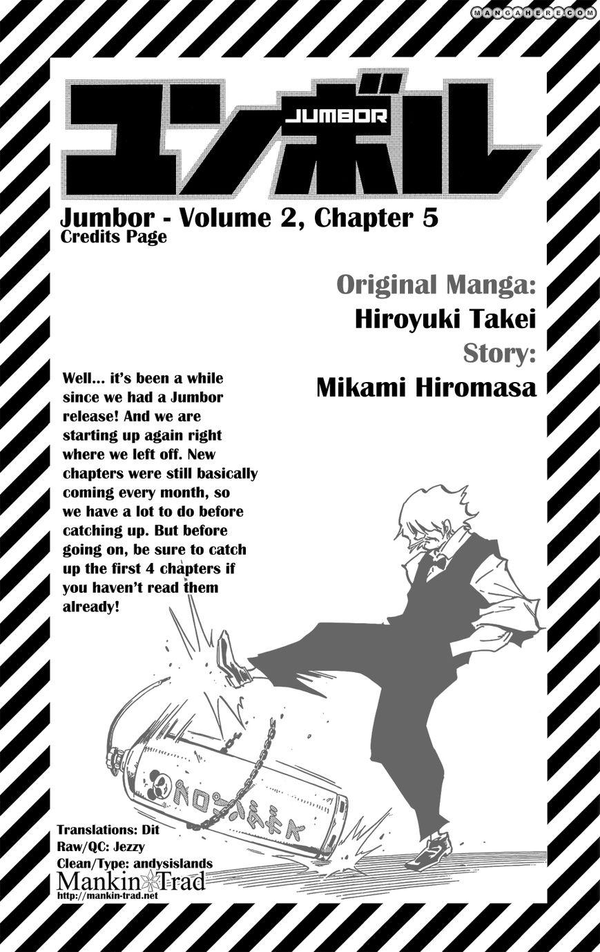 Jumbor 5 Page 1