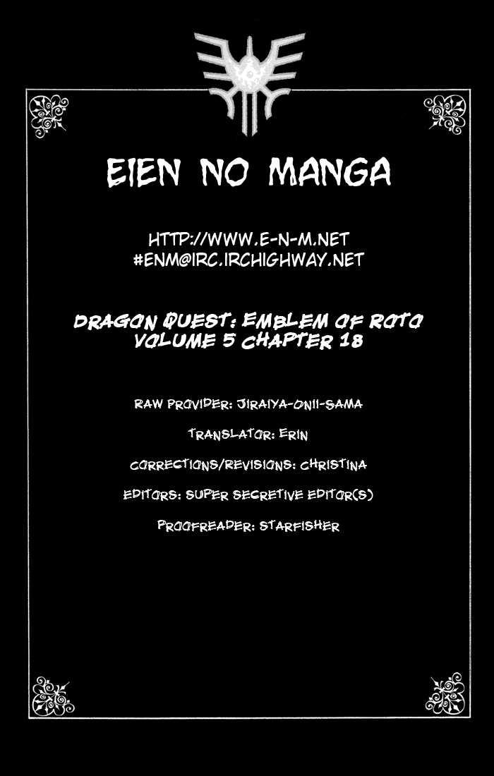 Dragon Quest: Emblem of Roto 18 Page 1