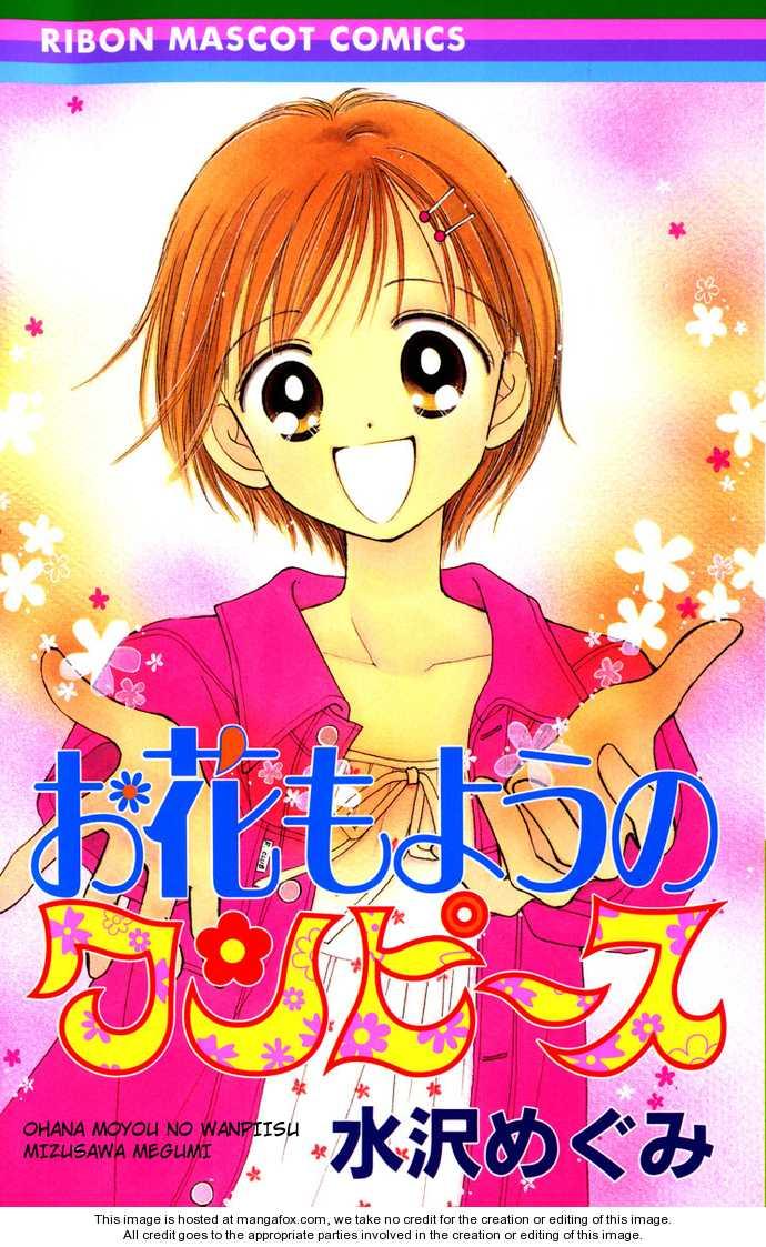 Ohana Moyou no One-Piece 1 Page 2