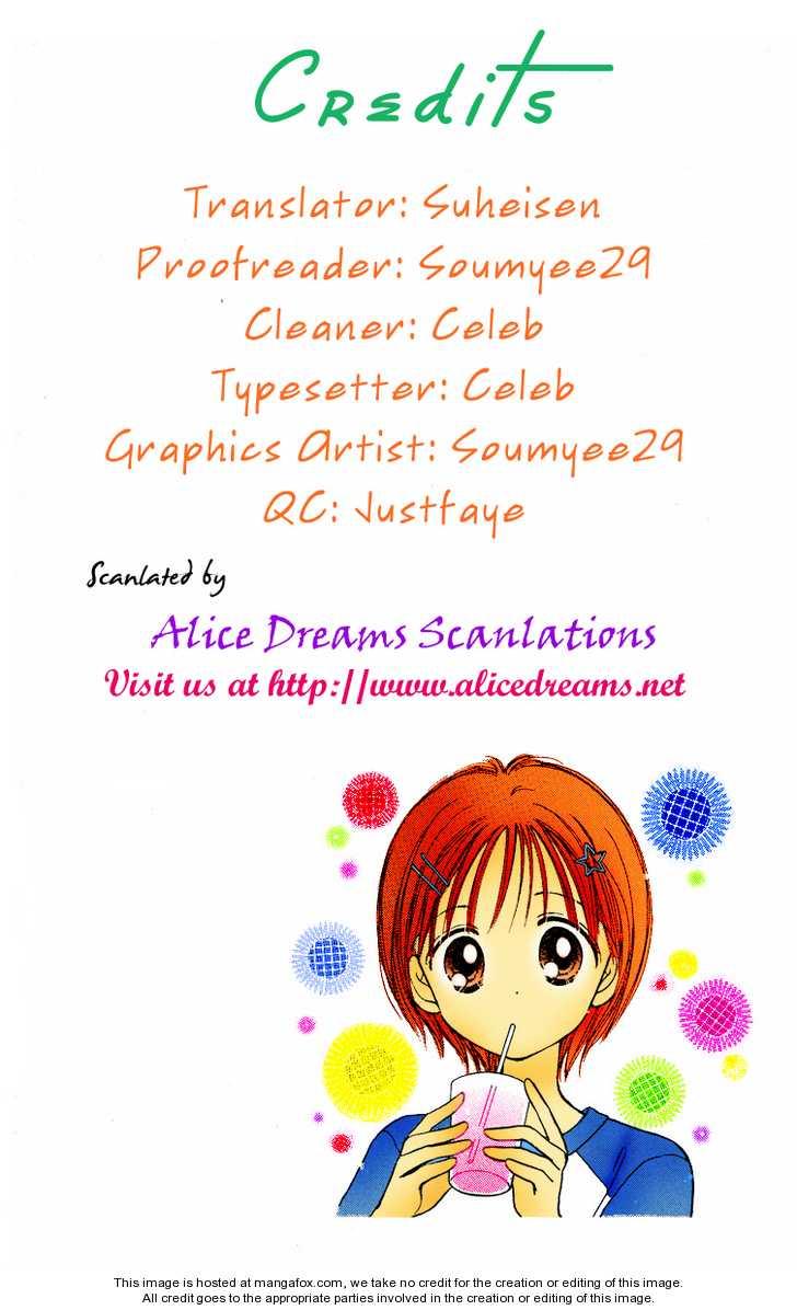 Ohana Moyou no One-Piece 2 Page 3