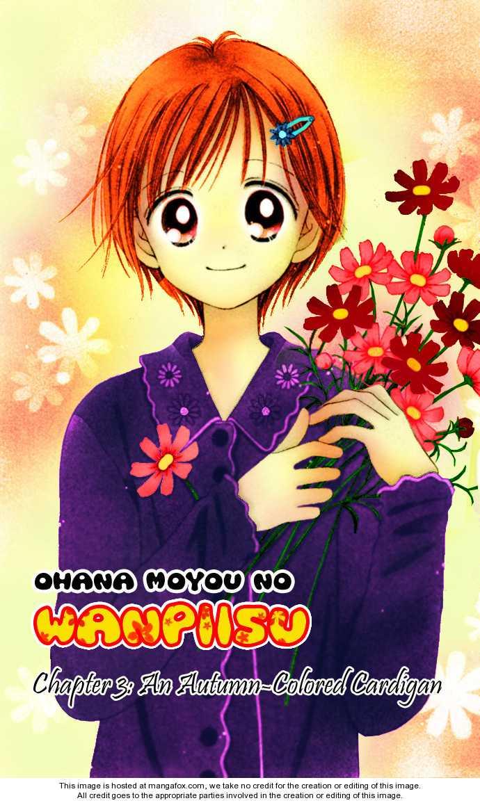 Ohana Moyou no One-Piece 3 Page 2