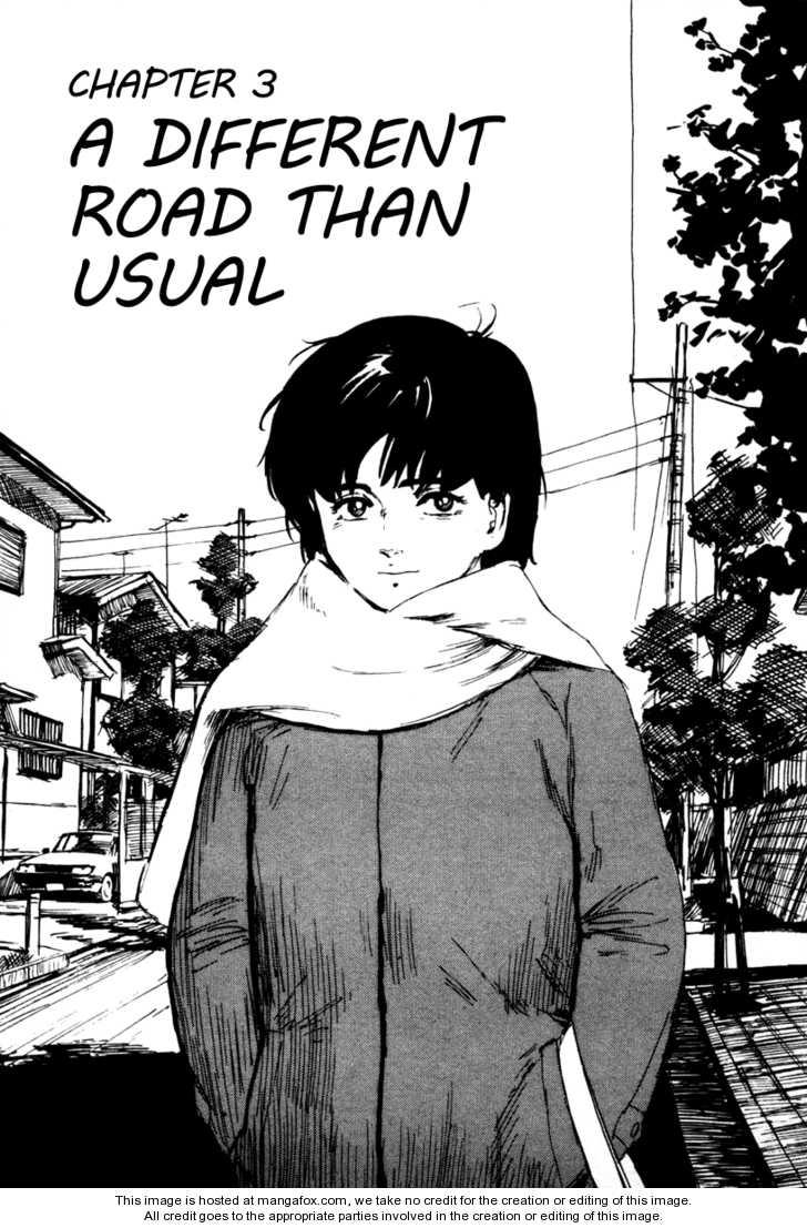 Fuuko no Iru Mise 3 Page 1