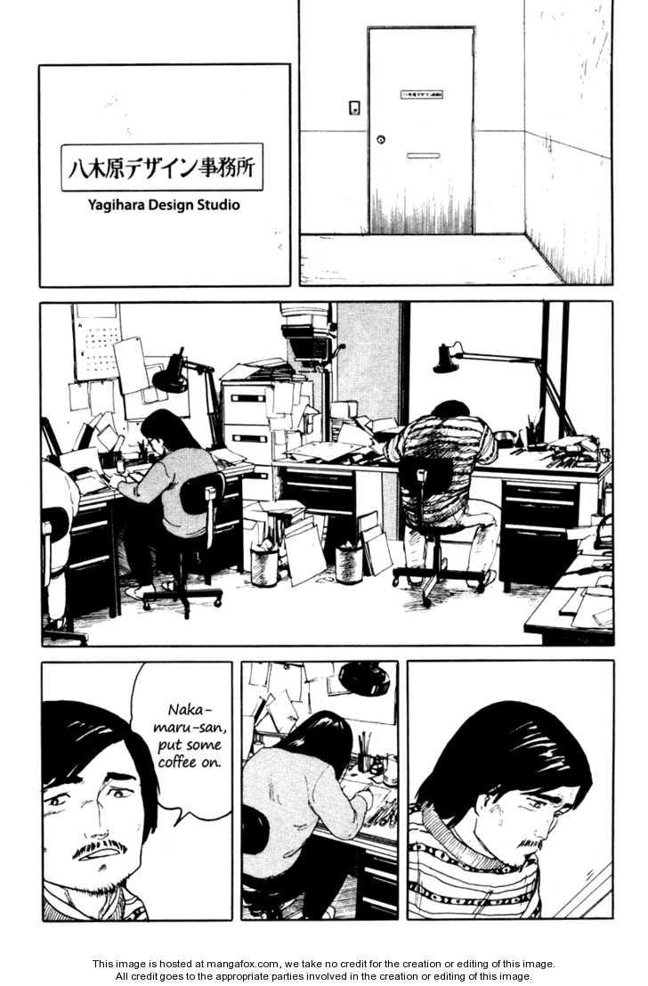 Fuuko no Iru Mise 4 Page 2