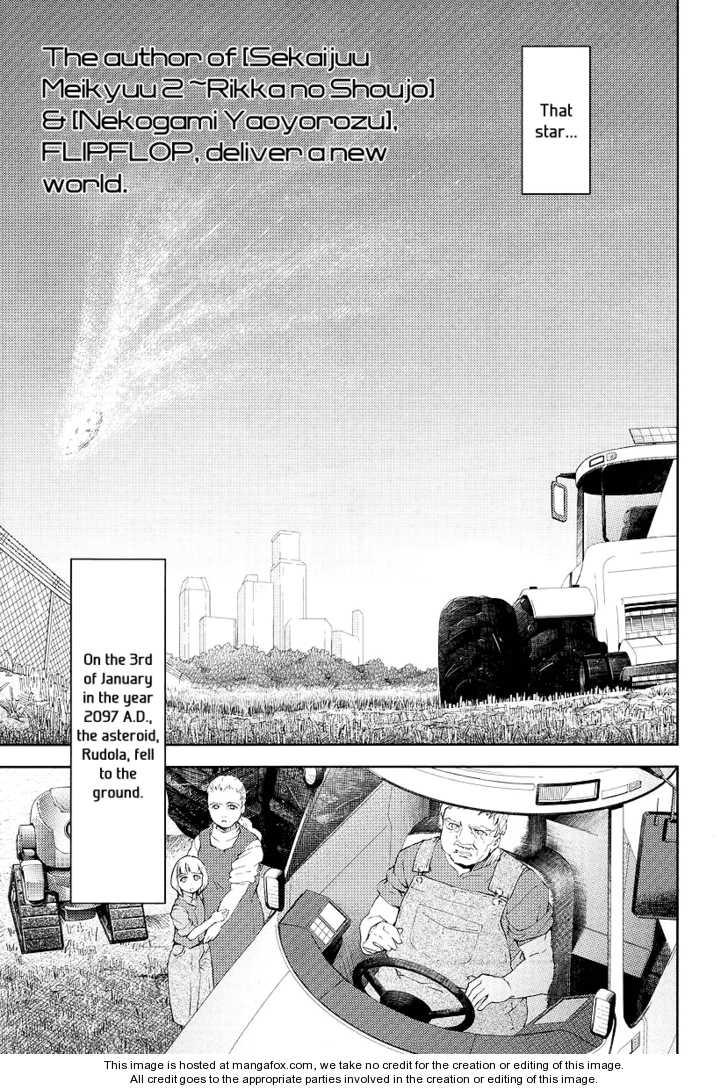 Suzu Rogu 1 Page 1