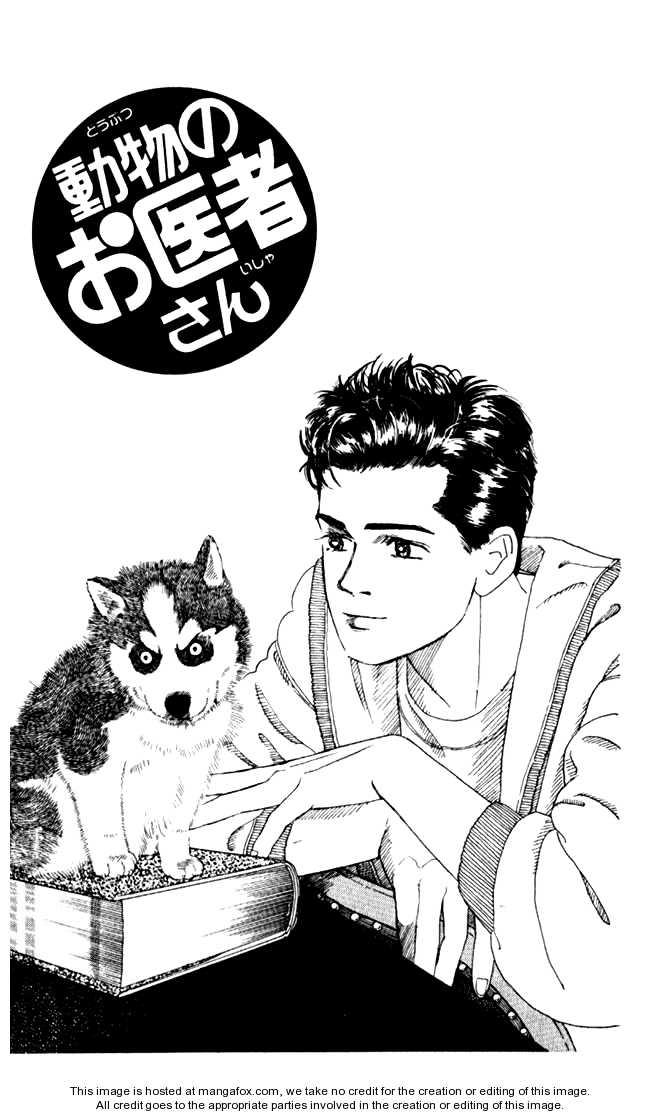Doubutsu no Oishasan 2 Page 1