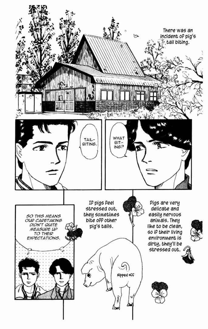 Doubutsu no Oishasan 5 Page 2