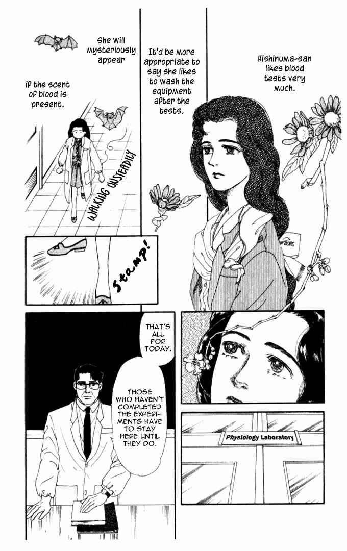 Doubutsu no Oishasan 7 Page 2