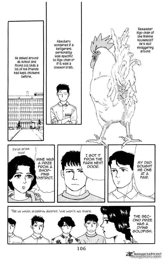 Doubutsu no Oishasan 18 Page 2