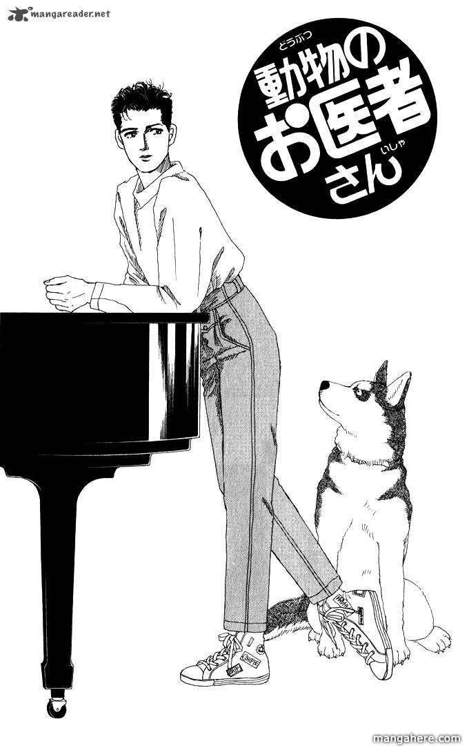 Doubutsu no Oishasan 25 Page 2