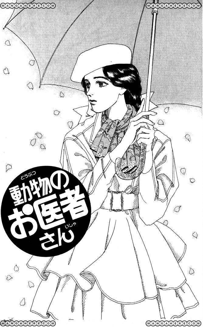 Doubutsu no Oishasan 29 Page 2