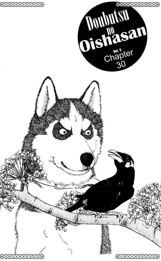 Doubutsu no Oishasan 30 Page 2